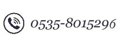 淬火(huo)劑24小時銷售熱ren)05358015296,18396600176